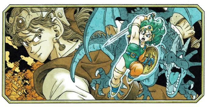 image artwork dragon quest 4