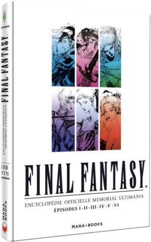 image article final fantasy memorial ultimania volume 3