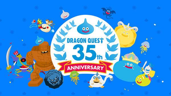 image article dragon quest 35th anniversary