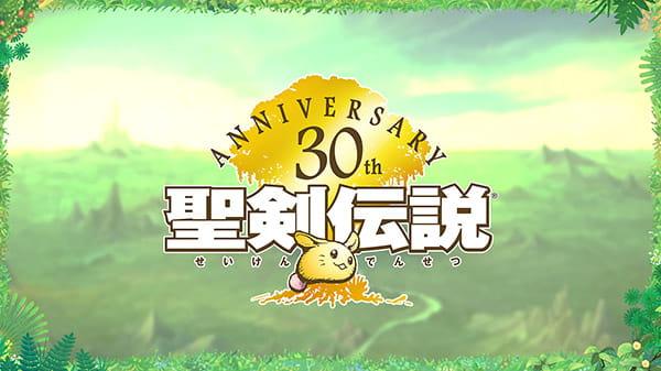 image logo anniversaire mana