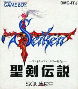 image game boy seiken densetsu