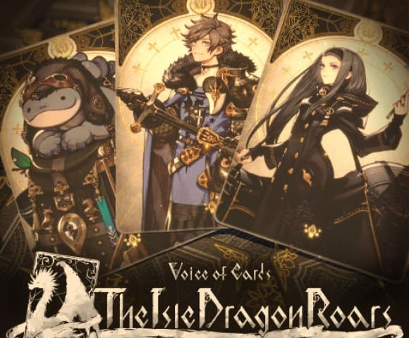 image article voice of cards the isle dragon roars