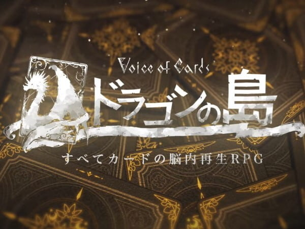 image logo voice of cards the isle dragon roars